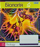 Тетради Зошити України  48 листов в клетку ПРЕДМЕТКА - БИОЛОГИЯ -16 (Green)
