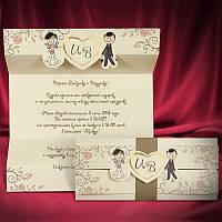 Cвадебные приглашения с женихом и невестой (арт. 2705), фото 1
