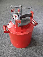 Автоклав для домашнего консервирования на 16 банок 0,5 л