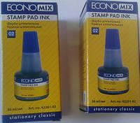 Штемпельная краска синяя Е42201-02 Economix