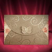 Свадебные приглашения в крафт-обложке с бабочкой (арт. 2717)