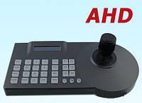 3D Пульт управления PTZ камерой 3D-1000 PoliceCam