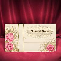 Пригласительные на свадьбу с цветочным узором (арт. 2731), фото 1