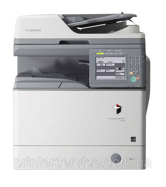Черно-белое лазерное МФУ А4 Canon iR1750i, принтер-сканер-копир, факс (опция)
