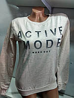 Батник демисезонный женский Active