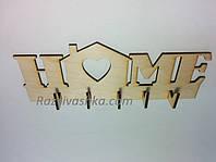 """Деревянная ключница """"HOME"""" (под роспись, декупаж), фото 1"""