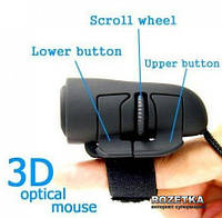 USB Мышь оптическая на палец 1200 dpi