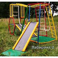 Детский спортивный комплекс Лабиринт 2 в подарок мат