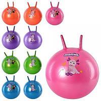 Мяч для фитнеса 45см (фитбол) LT 0025