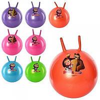 Мяч для фитнеса 45см детский MM 0014