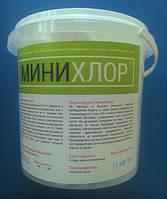 Таблетки для бассейна Мини хлор быстрого действия