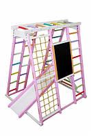 Детский спортивный комплекс Babygrai (розовый)