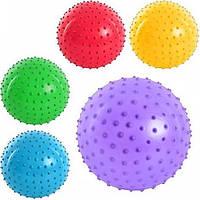 Мяч массажный детский MS 0022 маленький