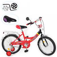 Двухколесный велосипед детский 18 диаметр PROFI P 1846 A