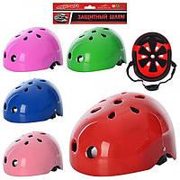 Детский защитный шлем для роликов и скейтов MS 0823 размер маленький