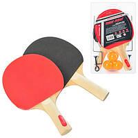 Ракетки для настольного тенниса с сеткой и шариками Profi 0313