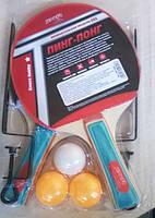 Ракетки для настольного тенниса и шариками Profi 0220
