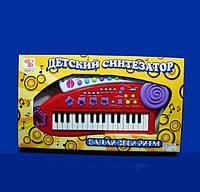 Детский синтезатор SD987-A, детский орган