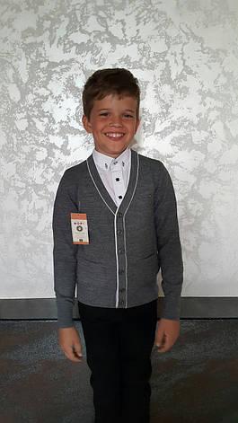 Кардиган серый для мальчиков  134, 140,152,164 роста Андрэ, фото 2