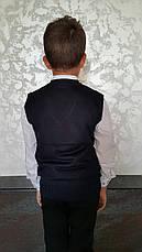 Жилетка синяя для мальчиков 116,128,140,152,164 ростаКлассика, фото 2