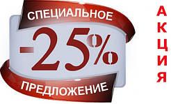 Акция - 25% на рулонные шторы