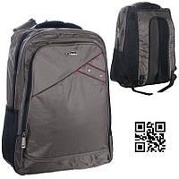 Удобный рюкзак E-SMILE RG50052