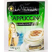 Кофейный напиток Капучино La Movida ореховый,130 гр