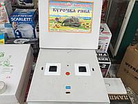 """Инкубатор бытовой """"Курочка ряба"""" на 60 яиц с автоматическим переворотом цифровой терморегулятор"""