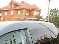 (CAN) Хром рейлинги на крышу Volkswagen Caddy (ABS-кронштейн)