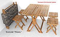 Мебель для пикника