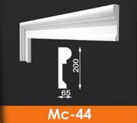 Молдинг Мс-44