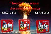 """Бомба красная № 1, Днепропетровск """"бомба"""" для сжигания жира до 10 кг/мес."""