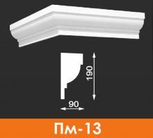 Пояс межэтажный Пм-13