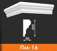 Пояс межэтажный Пм-16