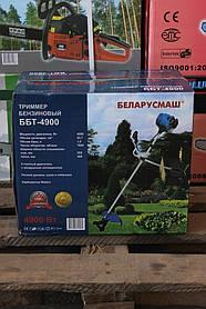 Бензокоса Беларусмаш 4, 900 Вт (3 диска / 2 бабины) новая голова, двойной ремень