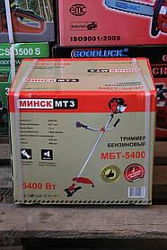 Бензокоса Минск 5400 (1 нож 1 бабина)