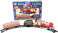 Железная дорога Мой 1-й поезд 0614, дым, свет, 282 см