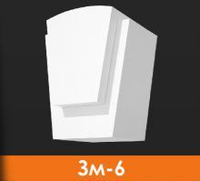 Декоративный замковый камень ЗМ-6