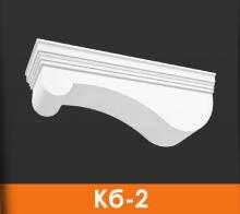 Кронштейн Кб-2