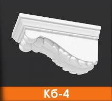 Кронштейн Кб-4