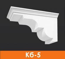 Кронштейн Кб-5