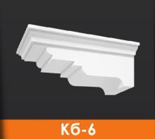 Кронштейн Кб-6