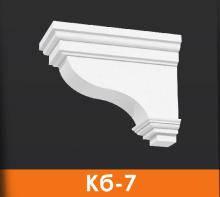 Кронштейн Кб-7