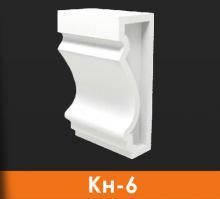 Кронштейн Кн-6
