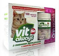 Виталвейс-био №100 с пивными дрожжами (рыбки) для котов