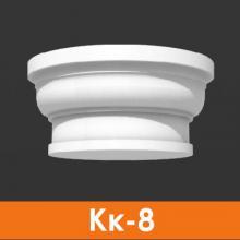 Капітель колони Кк-8