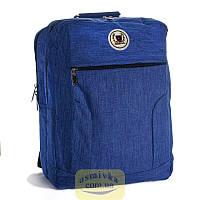 Рюкзак для ноутбука Fashion 14 л синий 50162