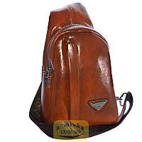 Молодёжная модная сумка