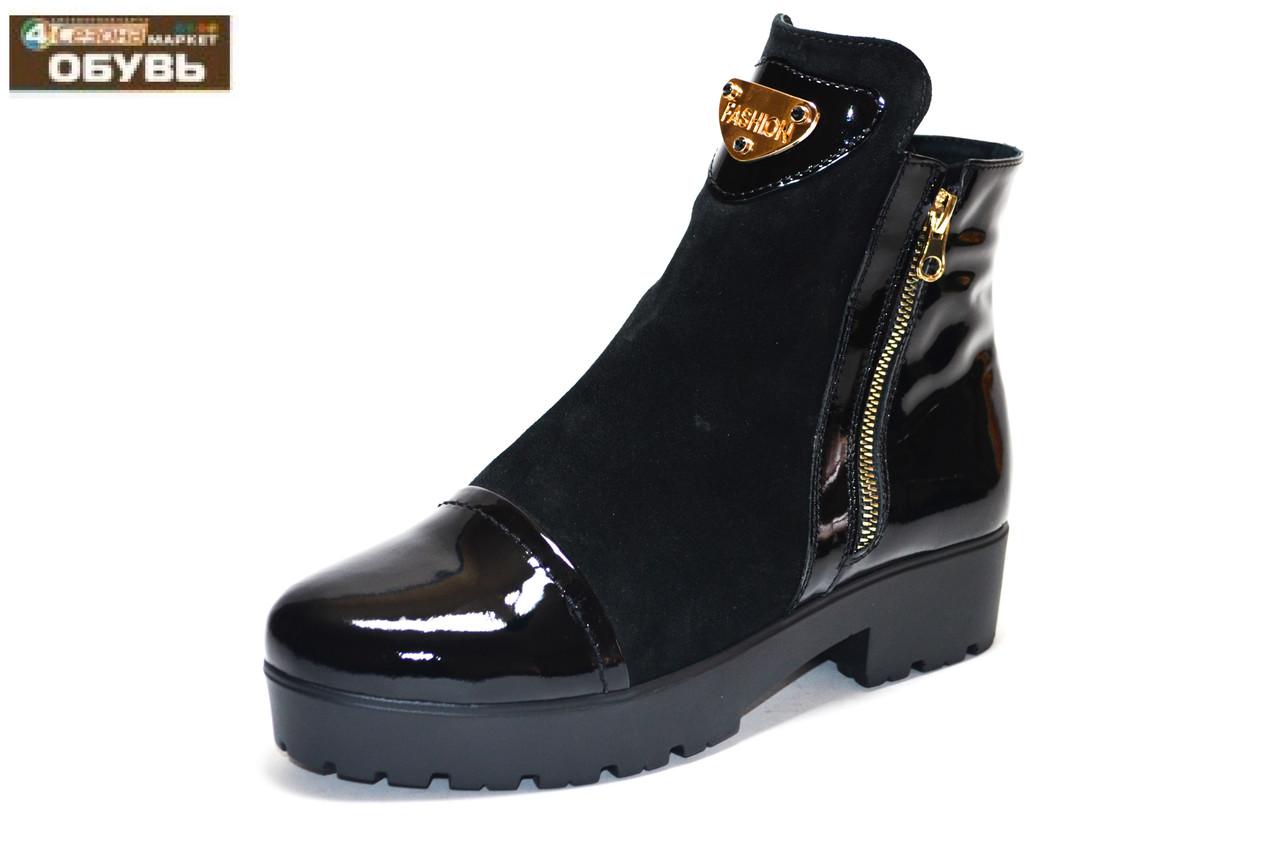 Женские ботинки (арт.2122)