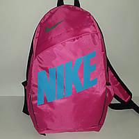 Рюкзак Nike Classic Line, Найк розовый с синим